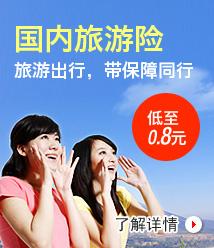 武汉周末旅游