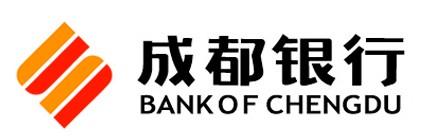成都银行个人额度循环贷款