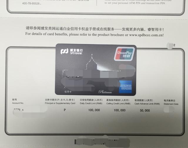 怎么办信用卡通过率高?信用卡怎么提额?(干货)