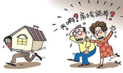 中信银行房产抵押贷款