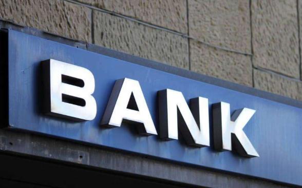银监会拟引入三项新量化指标 强化银行流动性管理1