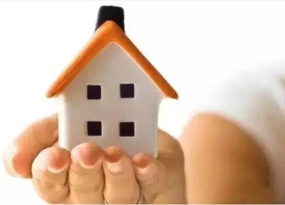 教你如何用好住房公积金