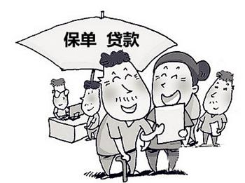 保单贷款途径