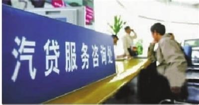 华夏银行车贷申请注意事项