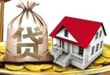 首套房利率9折,利息要多还多少?