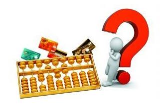 信用卡分期付款买车划算吗