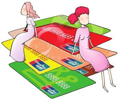 工行牡丹准贷记卡申请条件、材料