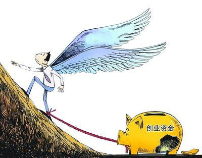 2016最全农村创业贷款攻略