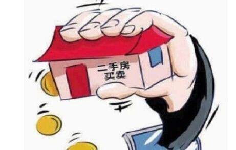 二手房贷款期限多少年?