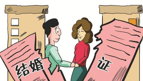 假离婚贷款买房不好使了,一经查实面临银行停贷!