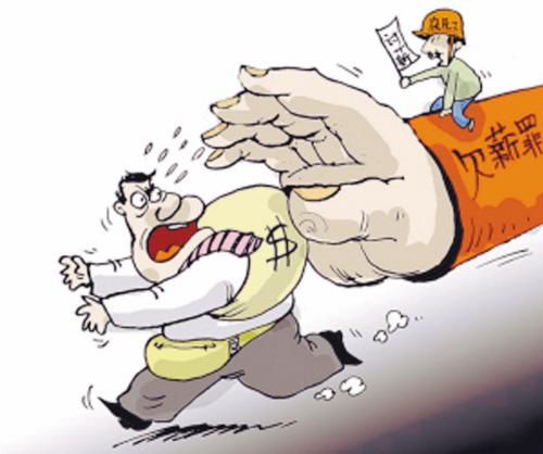 贷款人变老赖,担保人怎么办,要负什么责任?