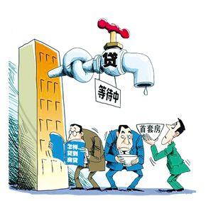房贷潜规则 拖延放款时间
