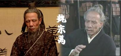 百度屠岸贾_【转帖】《东周列国·春秋篇》和《三国演义》相同的演员【老版 ...