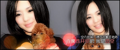 夕日红被操_2楼 2012-03-20 08:52